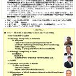 Seminar J2c